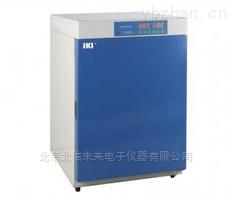 HG25- JK-CI-150C-二氧化碳培養箱