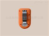 工业用便携式单一气体检测仪防水型