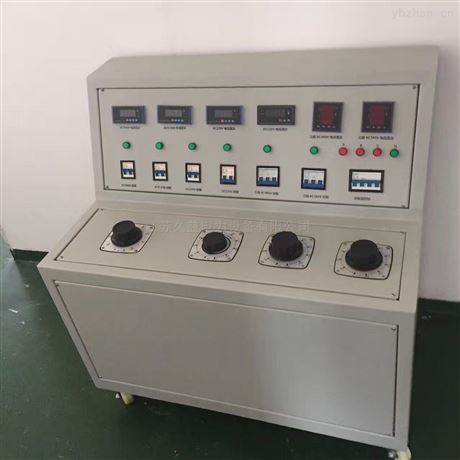 便攜式高低壓開關柜通電試驗臺