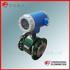 LDG精度0.5级用于计量水方面的电磁流量计