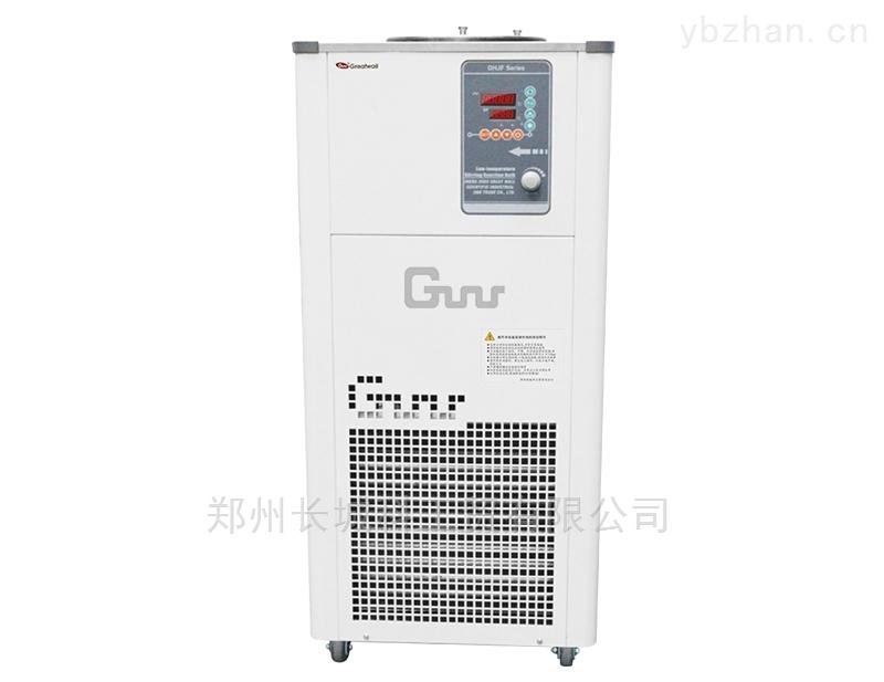 郑州长城科工贸厂家直销5L零下80度低温恒温搅拌反应浴