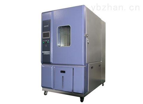 武漢環境檢測設備高低溫箱