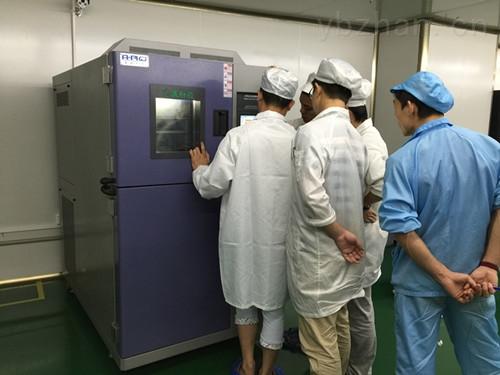 可控高低温塑料冲击试验箱