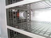冷热冲击试验箱三槽式