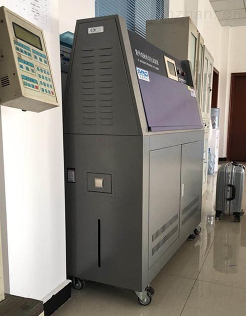 紫外线光照老化测试箱