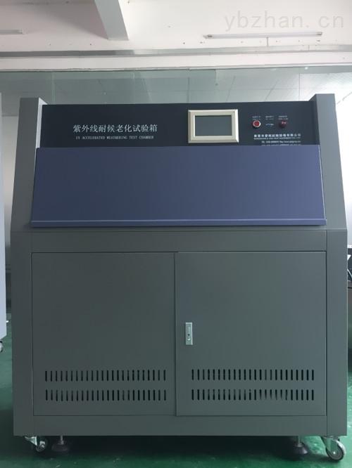 紫外线灯管耐候设备