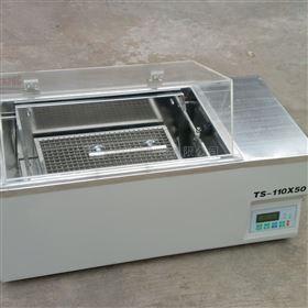TS-110-50水浴恒温摇床类型