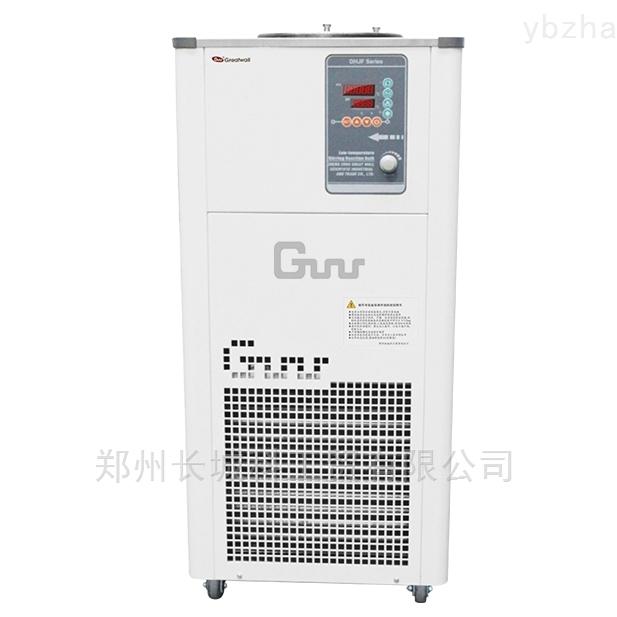 5L低温恒温搅拌反应浴槽,零下80到99度