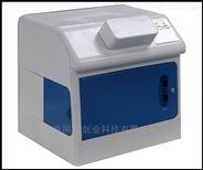 食品熒光增白劑分析儀