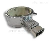 BH3430N日本原裝sakaguchi坂口電熱電熱圈