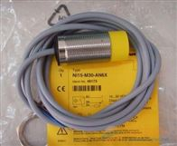-实时报价,TURCK光电式传感器