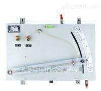 YYX-130A型倾斜式微压计/厂家价格