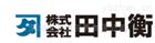 TANAKA田中衡器電子秤叉車地磅