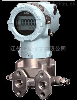 EDA113W卫生型差压变送器