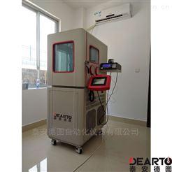 DTSL系列温湿度检定箱