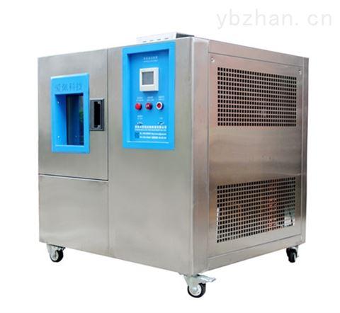 高低温试验箱升级版