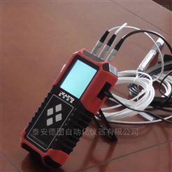 江西手持式多通道温湿度校验仪