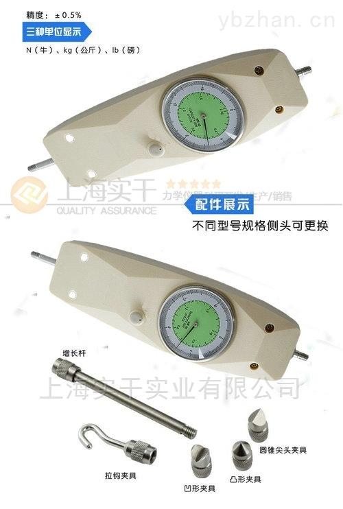 機械式測壓力儀器