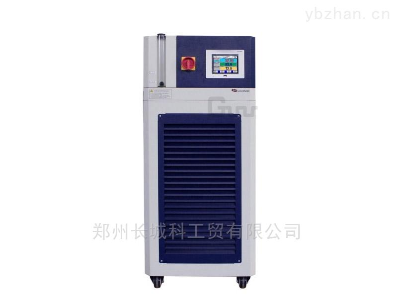 制冷加热一体机,和20L反应釜配套,-80度到200度
