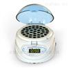 干式恒温器 分析机