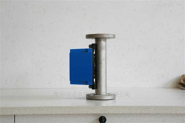 法兰连接现场指针显示的金属管浮子流量计