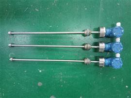 UHF-DQ天津重庆液化气顶装远传浮球液位控制器