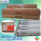 UVB-313ATLAS品牌紫外线灯管美国原装进口