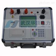 发电机转子交流阻抗测试仪价格 华顶电力