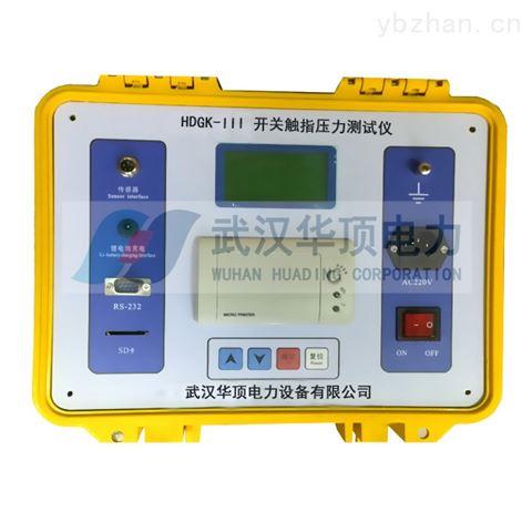 黑龙江隔离开关触指压力测试仪价格