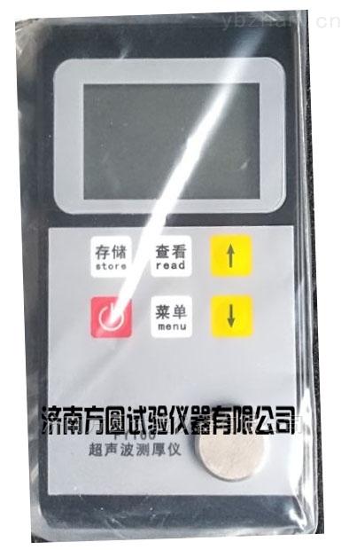 FY160超聲波測厚儀方便靈巧使用放心 點亮產品希望之光