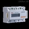 DTSD1352宿舍用導軌式多功能電能表