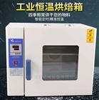 HK-350AS+多功能烤箱,不锈钢红豆烘培箱供应_旭朗