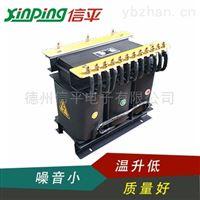 380转220VSG-10KVA三相干式隔离变压器