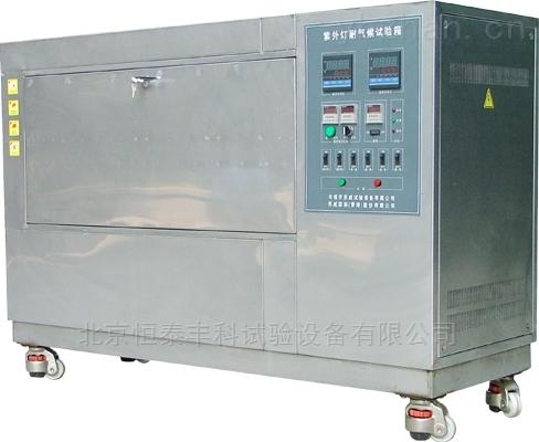 HT/Z-UVT-台式紫外线老化試驗箱类型