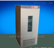 HG25-HZDP-1-B-低溫生化培養箱