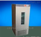 低温生化培養箱