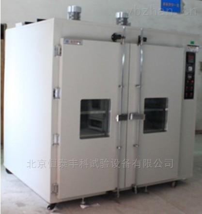 HT/GW-500-高溫恒溫試驗箱優勢