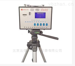 HJ05-CCZ1000-直讀式粉塵測量儀 粉塵儀系列