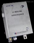 JC-OM200/MOAJC-OM200/MOA避雷器在线监测装置
