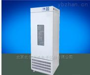 HG25-LW-250CB-低温培养箱