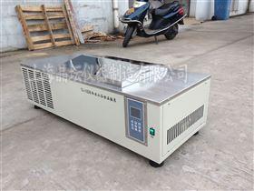TS-100DW往復式冷凍恒溫水浴搖床