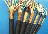 电子计算机用多对屏蔽控制电缆