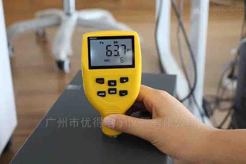 DR220-實用漆膜電鍍涂層測厚儀  價格實惠檢測準