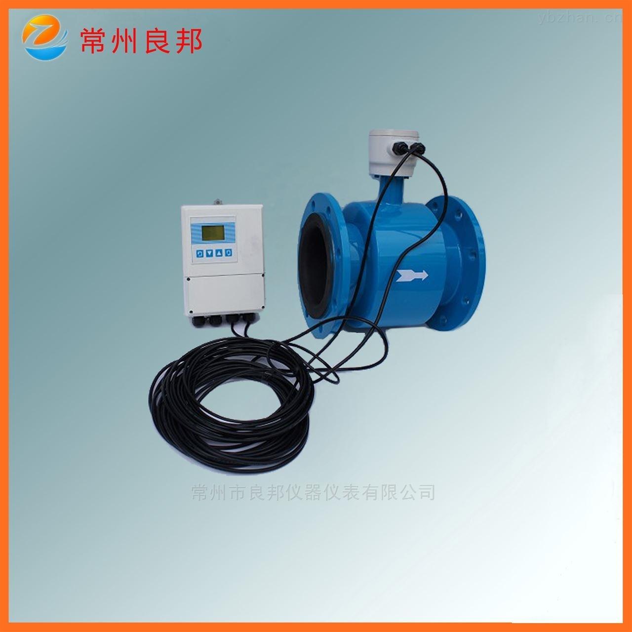LDG-80/CR-智能污水电磁流量计厂家