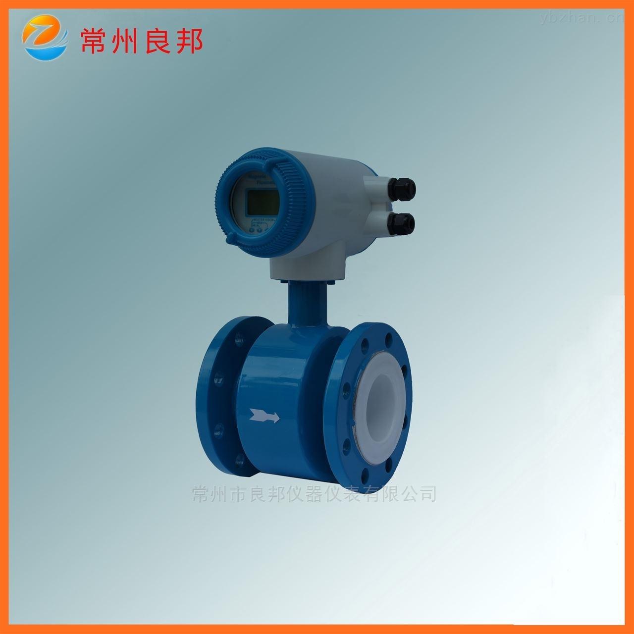 LDG-250-衛生型電磁流量計特點