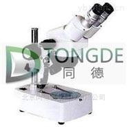 甩卖连续变倍体视显微镜