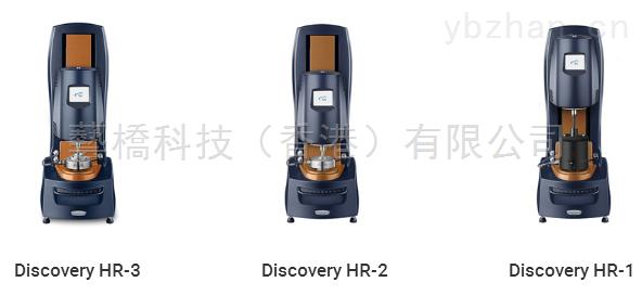 HR1/HR2/HR3-美国TA Discovery 旋转流变仪HR1/HR2/HR3