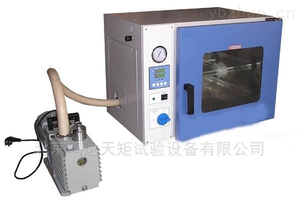 北京真空干燥试验箱/真空试验箱/真空干燥箱