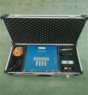 超聲波流量計生產廠家材料說明