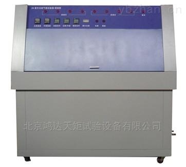 紫外线光照試驗箱